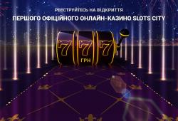 Ліцензійне казино Слотс Сіті® – розкішна колекція автоматів, преміальний сервіс