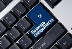Как выбрать компьютерную помощь у метро Алтуфьево?