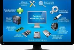 Как выбрать сервисный центр для принтера